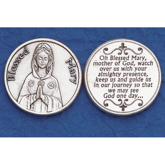 Blessed Mary Pocket Token