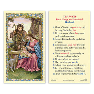 Holy Family Husband Prayer