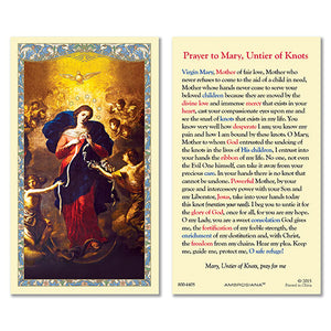 Prayer to Mary, Untier of Knots