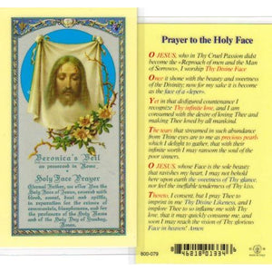 Prayer to the Holy Face