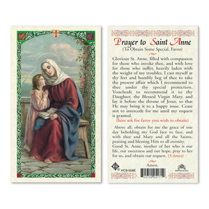 Prayer to St Anne - English