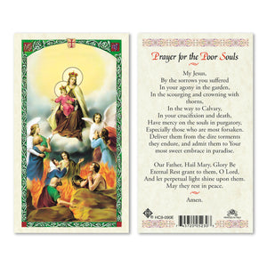 Mount Carmel Prayer for the Poor Souls - English