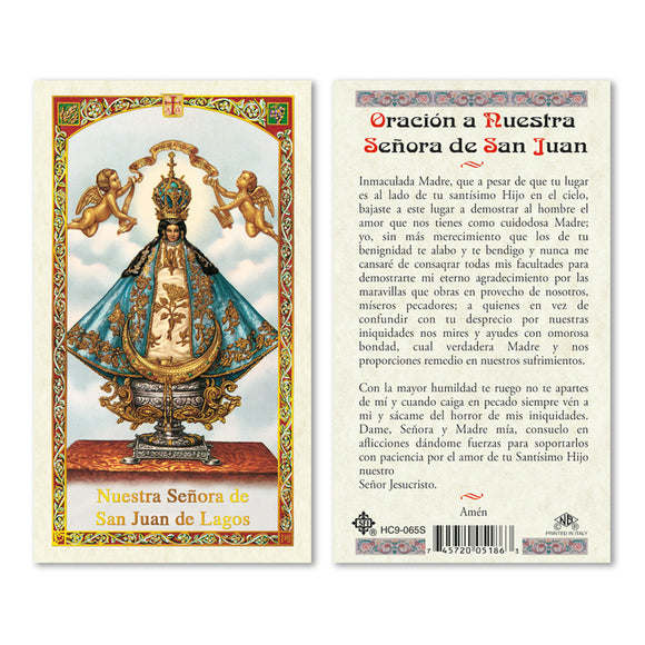 Prayer to Our Lady of San Juan Lagos - Spanish