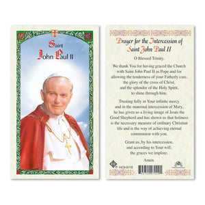 Prayer for the Intercession of St John Paul II - English