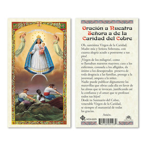 Prayer to Our Lady of Charity - Spanish