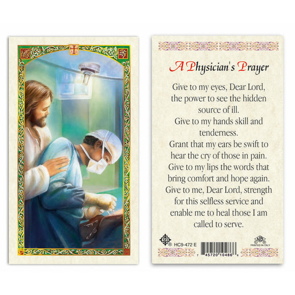 A Physician's Prayer Prayercard