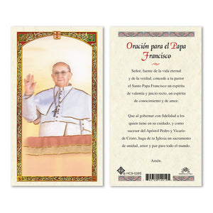 Prayer for Pope Francis - Spanish