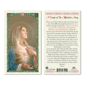 A Prayer to the Afflicted To Mary