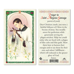 Prayer to St Aloysius Gonzaga - English
