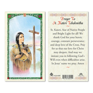 Prayer to Kateri Tekakwitha - English
