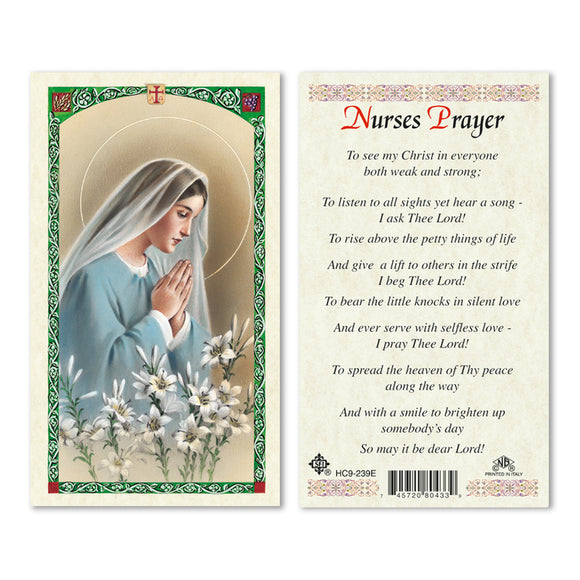 Mary Praying - Nurse's Prayer
