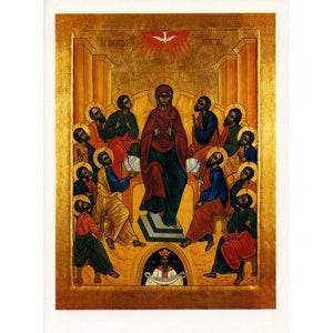 Blank Greeting Card - Pentecost
