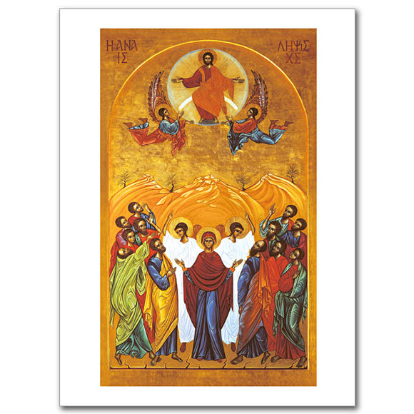 Blank Greeting Card - The Ascension