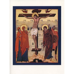 Blank Greeting Card - The Crucifixion