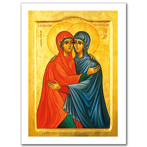 Blank Greeting Card - The Visitation