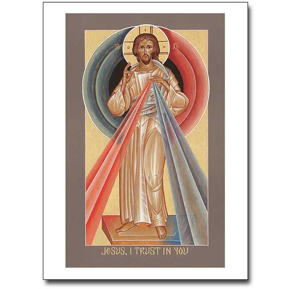 Blank Greeting Card - Divine Mercy