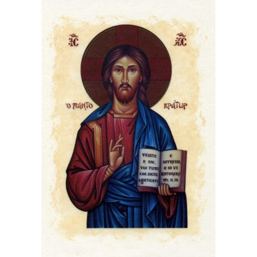 Christ Pantocrator Icon Blank Greeting Card