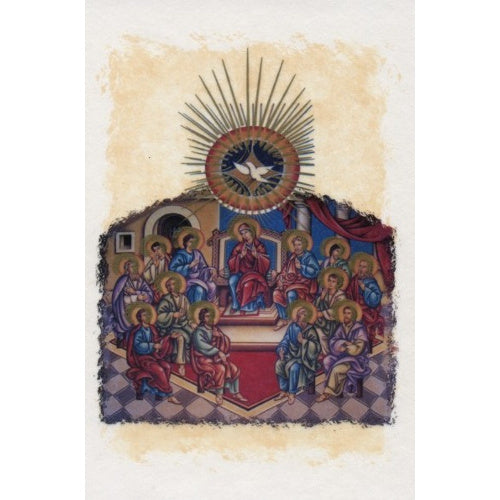 Pentecost Blank Greeting Card
