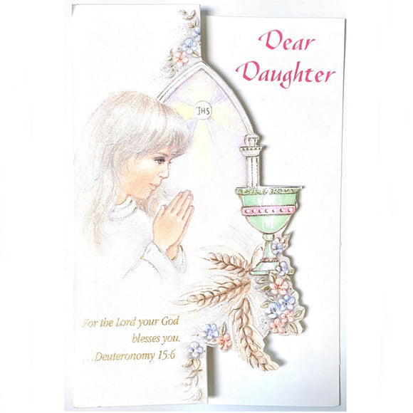 Dear Daughter On Your Communion
