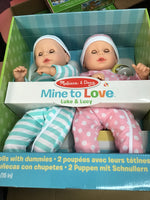 Twin babies Luke and Lucy by Melissa and Doug