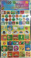 School Stickers 100 piece