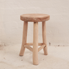 Rustic Stool - 46cm - Little Road Interior Design