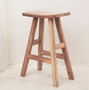 Sena Barstool - Little Road Interior Design