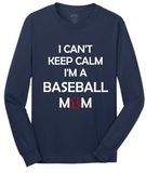 Keep Calm Baseball Mom