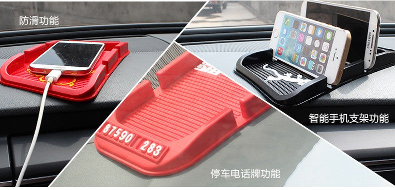 Dashboard  Anti-Slip Mat