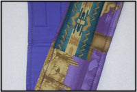 Belly Band - ADOBE KOKOPELLI PURPLE