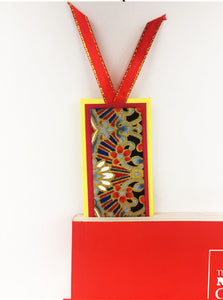 CWO Batik Bookmark (Red & Blue)