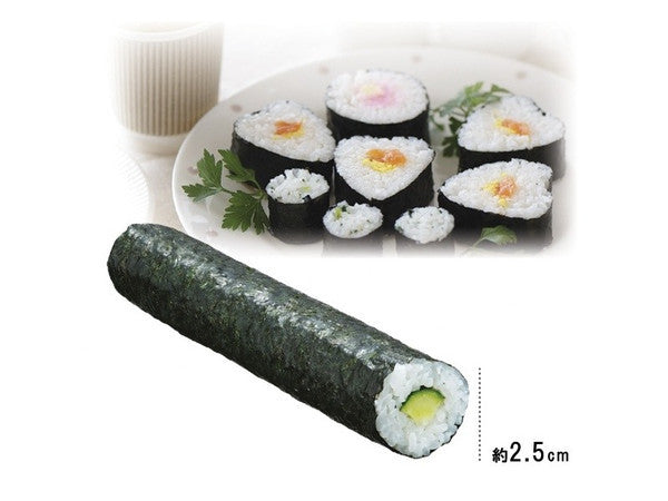 The So Easy! Sushi Maker - Small Roll