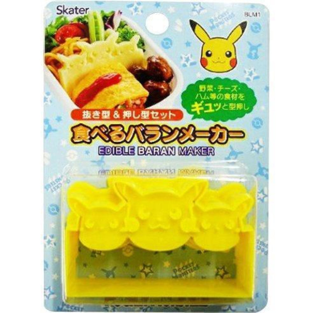 Edible Lunch Box Divider Maker - Pikachu