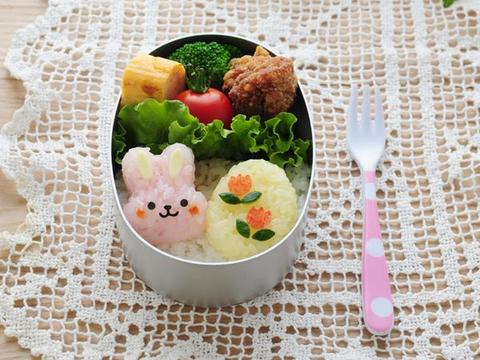 Bunny & Egg Easter Rice Mould & Cutter Set