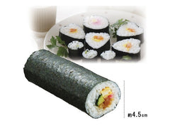 The So Easy! Sushi Maker - Large Roll