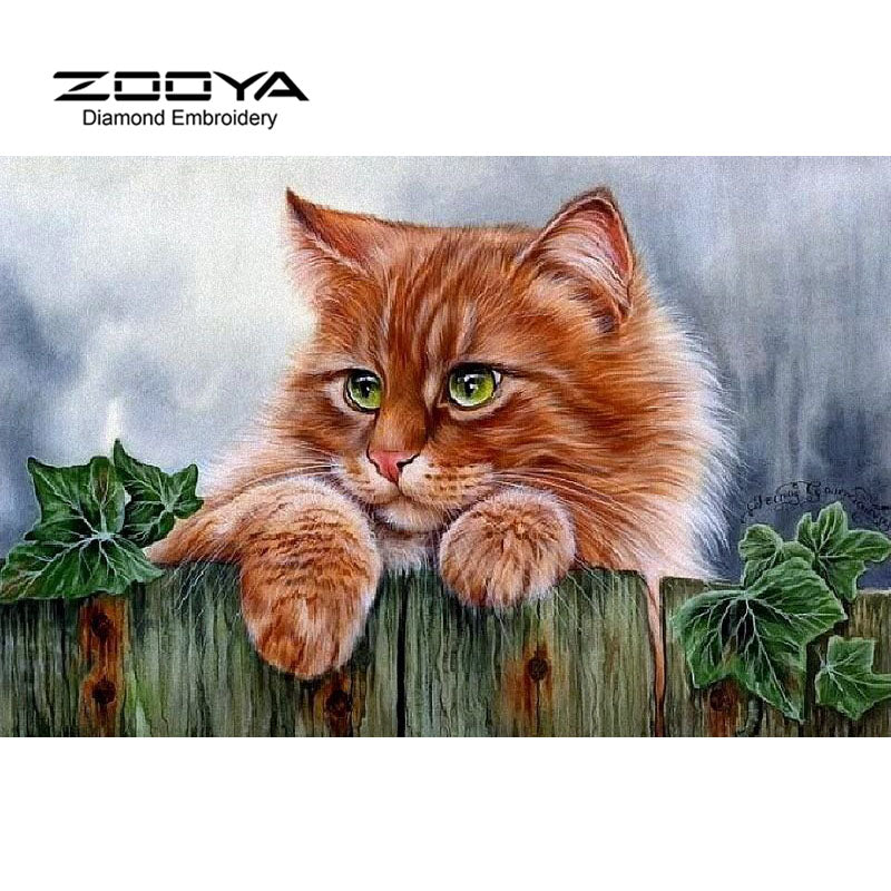 Yellow Cat - Easy DIY Diamond Painting Kits - OwlCube - Canvas Wall Art