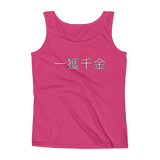 """Rich"" Ladies' Tank"