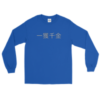 """Rich"" Mens' Long Sleeve T-Shirt"