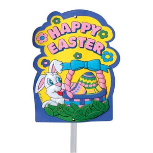 Easter Yard Sign (2pcs)