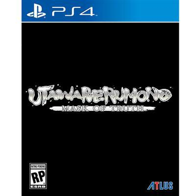Utawarerumono Truth Ps4