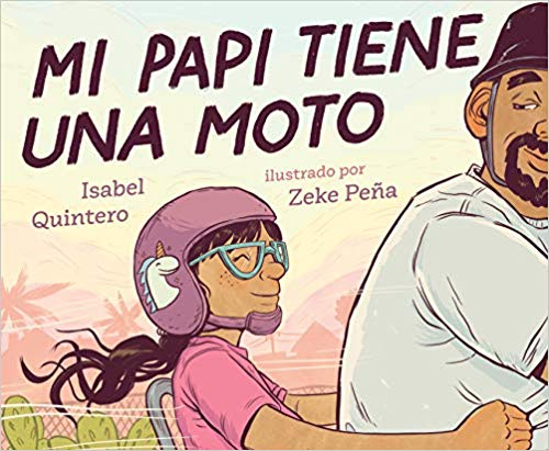 Mi Papi Tiene Una Moto-Booklandia-bilingual-spanish-childrens-books