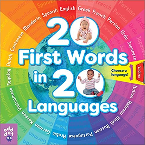 20 First Words In 20 Languages-Booklandia-bilingual-spanish-childrens-books