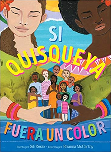 Si quisqueya fuera un color-Booklandia-bilingual-spanish-childrens-books