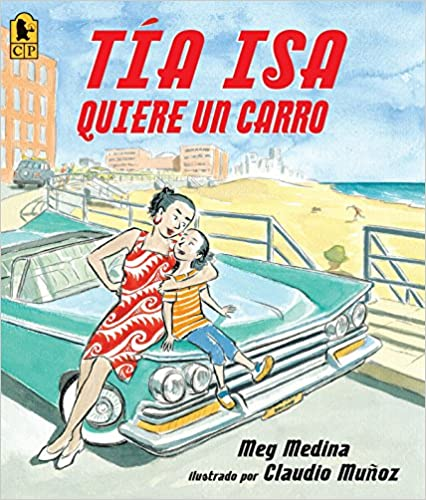 Tia Isa Quiere Un Carro-Booklandia-bilingual-spanish-childrens-books