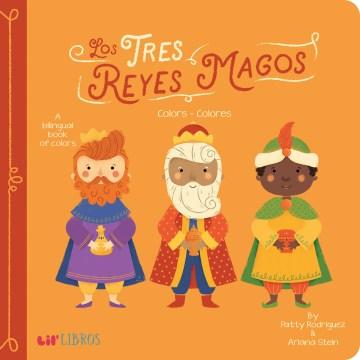 Los Tres Reyes Magos-Booklandia-bilingual-spanish-childrens-books