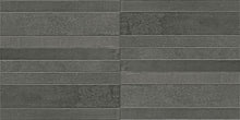 Genesis Gloam Antracite Pattern Italian Porcelain Wall & Floor Tiles