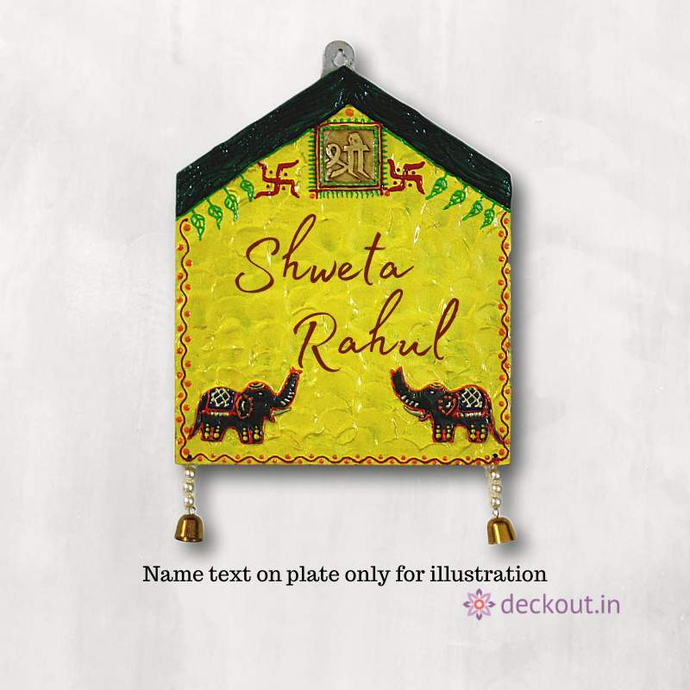 Home Shri Name Plate-Name Plate-deckout.in