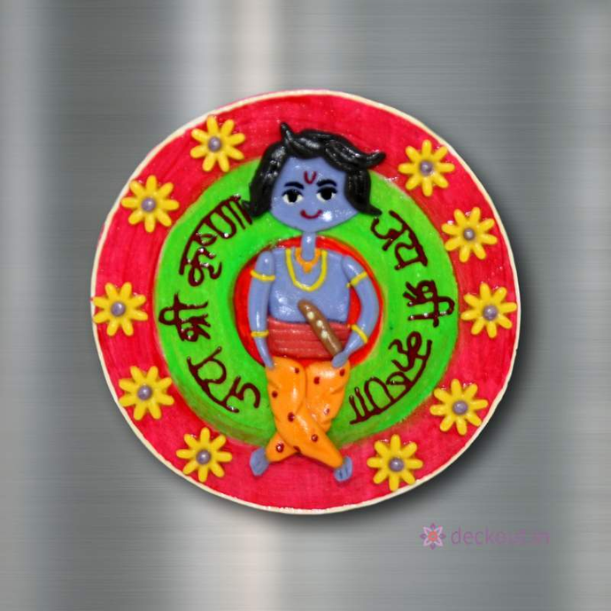 Jai Shri Krishna - Fridge Magnet-Fridge Magnet-deckout.in