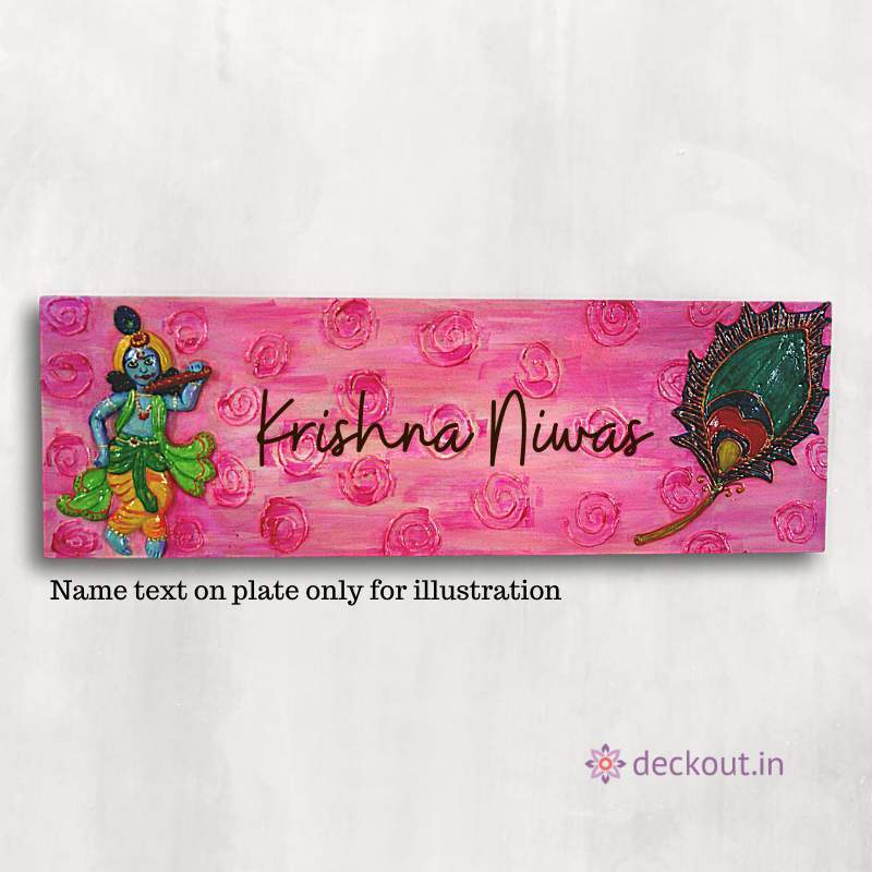 Krishna Name Plate-Name Plate-deckout.in