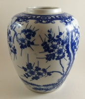 Vintage Blue and White Ginger Jar Vase without Lid Not Signed - Treasure Valley Antiques & Collectibles